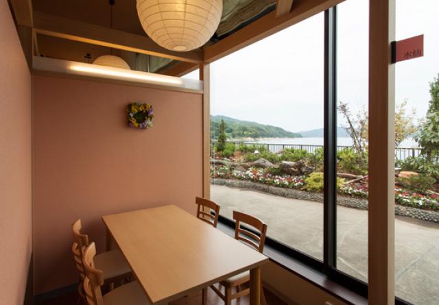 "Restaurant ""Hanakoji"" (15 rooms)"