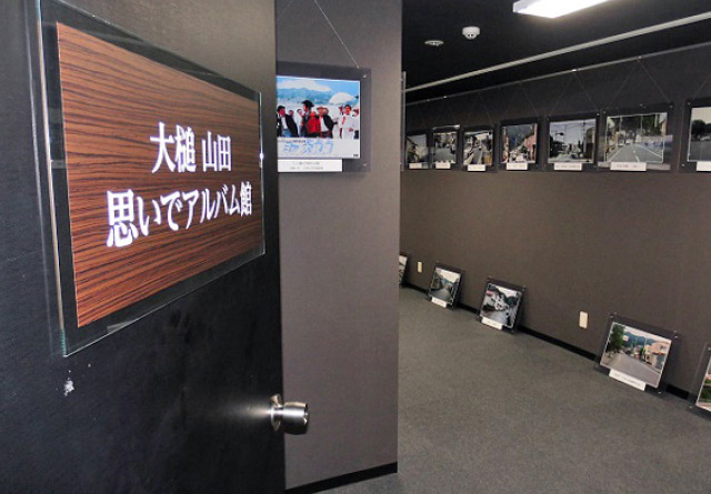 Album Hall with Otsuki / Yamada