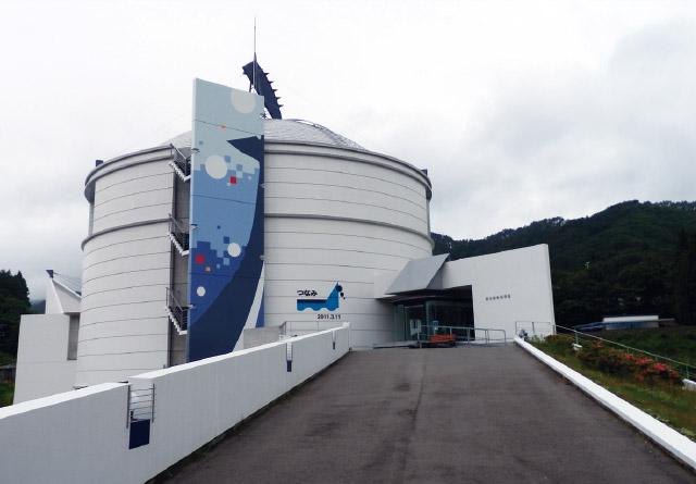 オランダ島上陸 養殖見学体験&鯨と海の科学館