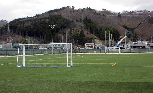 大槌町サッカー場