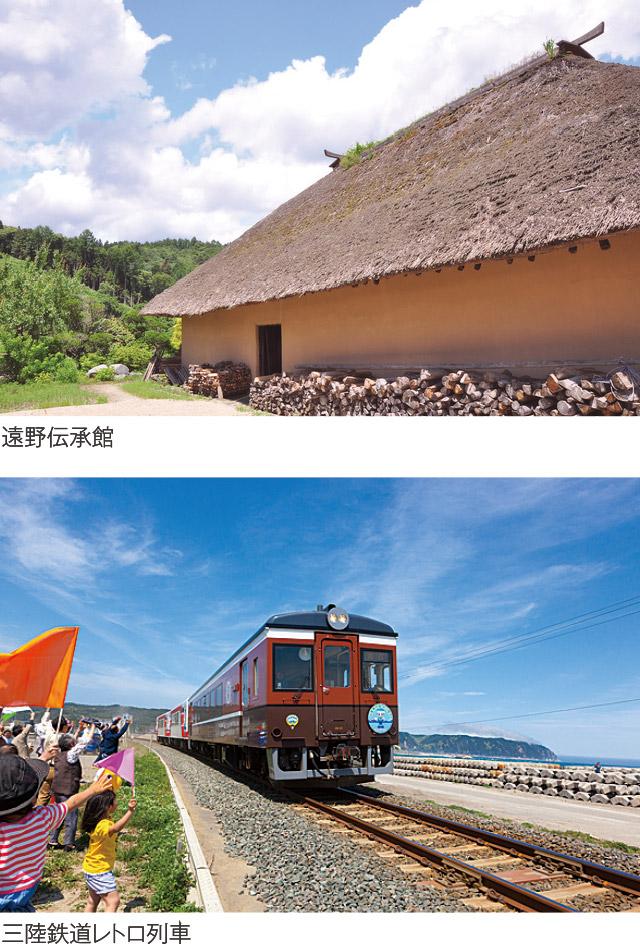 遠野伝承館・三陸鉄道レトロ列車